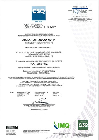 certification-ISO-13485-2020_ss-2