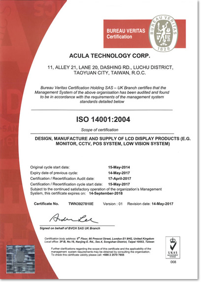 certification ISO 14001-2004 (2017)_ss